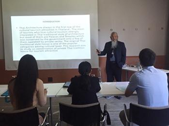 อ.ดร.ศุภกิจ มูลประมุข เข้าร่วมนำเสนอผลงานในการประชุมวิชาการระดับนานาชาติฯ