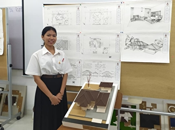 College of Architecture  :  Suan Sunandha Rajabhat University