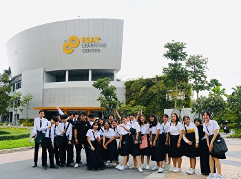 """Students' Study Tour at EGAT Learning Center"""