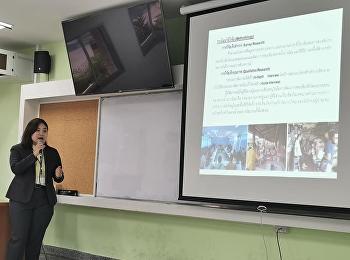 คณาจารย์ร่วมนำเสนอผลงานวิจัย การประชุมวิชาการระดับชาติ