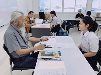สอบสัมภาษณ์คัดเลือกบุคคลเข้าศึกษาระดับปริญญาตรี ภาคปกติ ประจำปีการศึกษา 2563 ด้วยระบบ TCAS - Portfolio (รอบที่ 1)