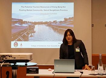อาจารย์วิทยาลัยสถาปัตยกรรมศาสตร์ นำเสนอผลงานในการประชุมวิชาการระดับนานาชาติ