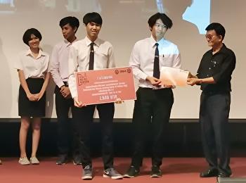 นักศึกษาสาขาวิชาสถาปัตยกรรม ได้รับรางวัลชมเชย การประกวดแบบสถาปัตยกรรม