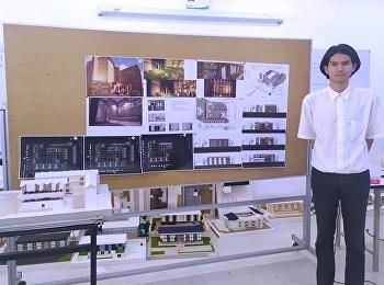 นักศึกษาชั้นปีที่ 2 สาขาวิชาสถาปัตยกรรม นำเสนอผลงานการออกแบบหอพัก