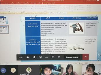 Architecture : Online Teaching