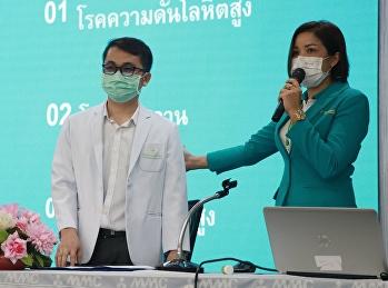 บุคลากรวิทยาลัยสถาปัตยกรรมศาสตร์ เข้าร่วมโครงการส่งเสริมสุขภาพและป้องกันโรคเชิงรุก ประจำปี 2563