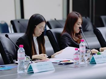 การประชุมสภาคณาจารย์และข้าราชการ ครั้งที่ 8/2563