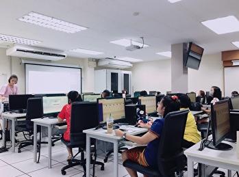 วิทยาลัยสถาปัตยกรรมศาสตร์ เข้าร่วมอบรมการใช้งานระบบบริหารทรัพยากรองค์กร ERP on Web