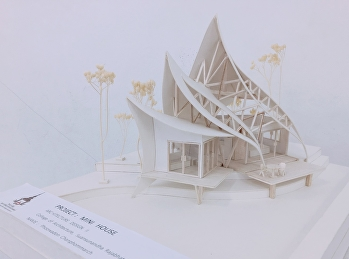 Project Mini House