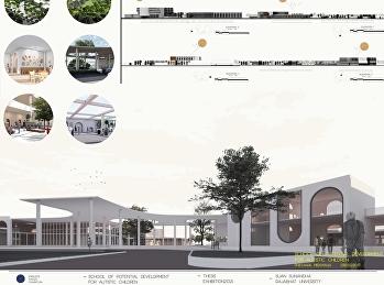 วิทยานิพนธ์ทางสถาปัตยกรรม